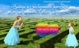 создание счастья