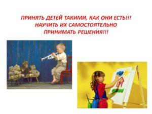 Как понять и раскрыть таланты ребёнка